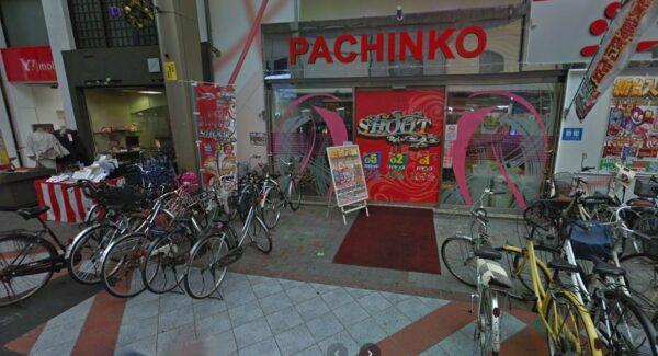 pachinkoten-kajimae