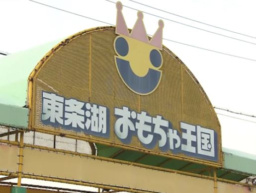 tojyoko-tenrakujiko3